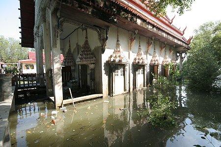 Wat Khun Samut