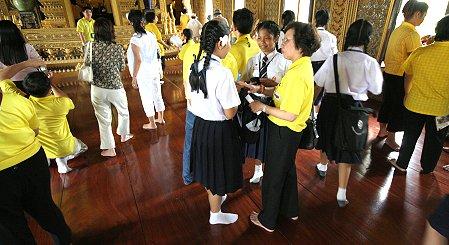 Sriwittayapaknam School