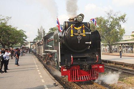 Cumberland Steam Train 2
