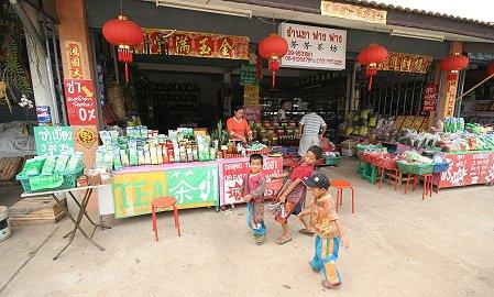 Tea Shop in Mae Salong