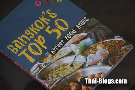 New book about thai street food thai blogs as forumfinder Image collections