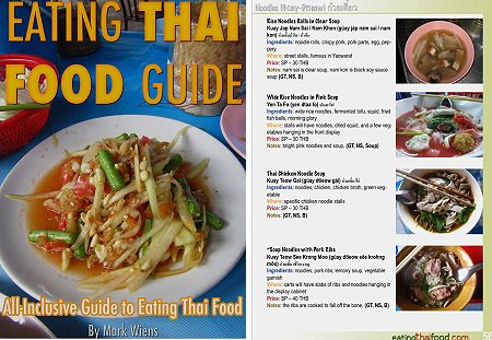 The ultimate eating thai food guide thai blogs if forumfinder Images