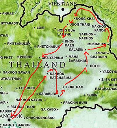 Udon Thani Thai Blogs